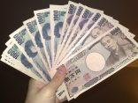 ไปญี่ปุ่นใช้เงินเท่าไหร่ ต้องเตรียมสำหรับอะไร ที่นี่มีคำตอบのサムネイル