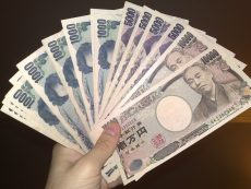 ไปญี่ปุ่นใช้เงินเท่าไหร่ ต้องเตรียมสำหรับอะไร ที่นี่มีคำตอบ
