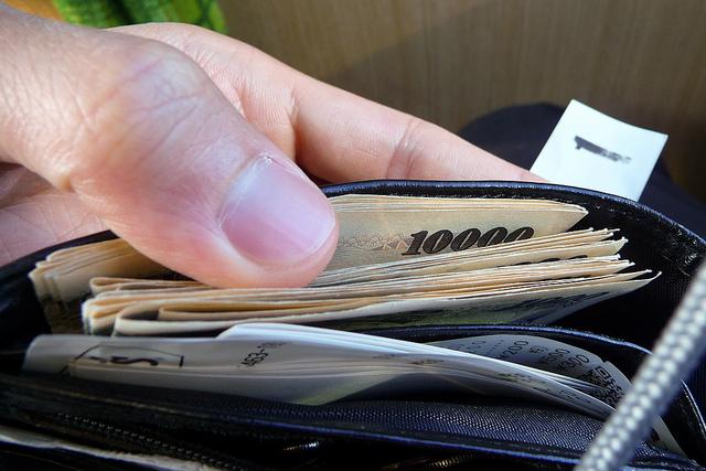 ไปญี่ปุ่นใช้เงินเท่าไหร่