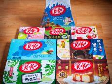 13 คิทแคทญี่ปุ่น ซิกเนเจอร์ อร่อยมีเอกลักษณ์ไม่จำเจ