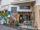 6 คาเฟ่ในโตเกียว ที่ Cafe Hopping ชาวไทยห้ามพลาดのサムネイル