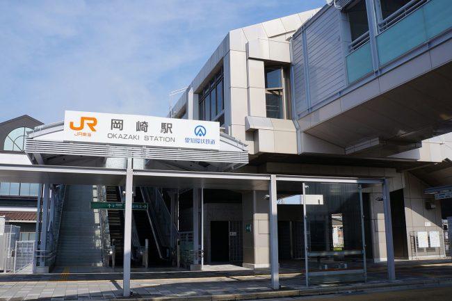 เมืองโอกาซากิ