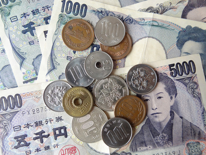 Japanese-money