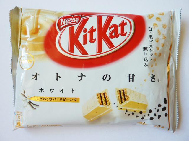 KitKatJapanVanillaBean