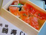 9 ข้าวกล่องรถไฟ สดอร่อยสุดฟิน จากโอซาก้า และคันไซのサムネイル
