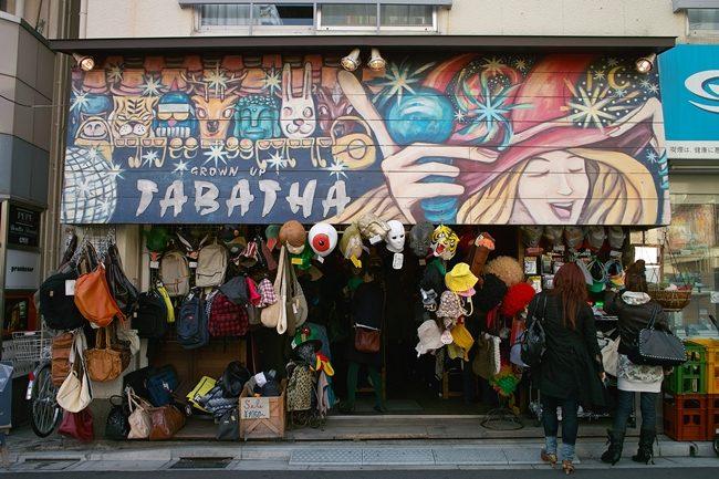 shimokitazawa_store