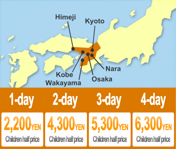 เที่ยวอย่างกูรู รู้ก่อนไปกับ 10 pass คันไซ เดินทางฉลุย แถมประหยัด