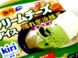 10 ขนม ชาเขียวญี่ปุ่น อร่อยฟิน ซื้อง่ายในร้านสะดวกซื้อ