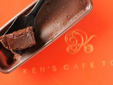 รู้จัก KEN'S CAFE TOKYO เจ้าของสูตรเค้กช็อกโกแลตอันลือเลื่อง