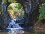 Unseen Japan 2017 รวม  11 สถานที่งดงาม เสน่ห์ที่รอให้คุณไปค้นหาのサムネイル