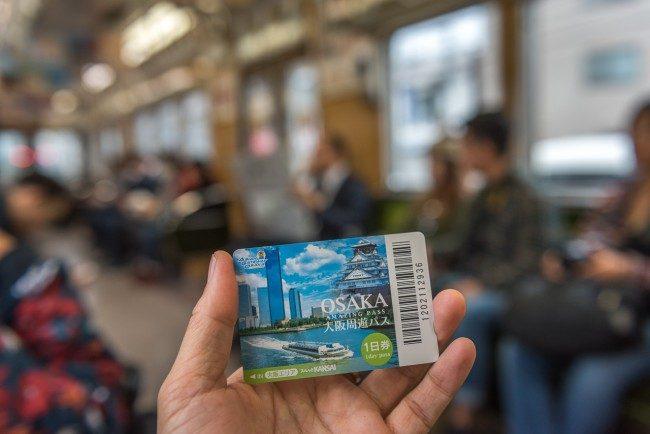 kansai-pass
