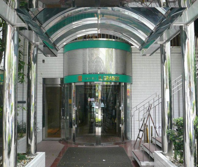 Umeda