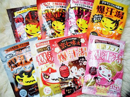 onsen powder