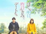 ตามรอย 7 หนังญี่ปุ่น สุดฮิต  ฉากสวย วิวดี เอาใจคนรักหนังのサムネイル