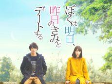 ตามรอย 5 หนังญี่ปุ่น สุดฮิต  ฉากสวย วิวดี เอาใจคนรักหนัง