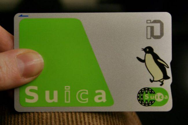 รวม Tokyo pass 9 บัตรโดยสาร ใน โตเกียว ราคาประหยัด