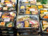 พาท่อง ซูเปอร์มาร์เก็ตญี่ปุ่น สวรรค์นักกิน ราคาสุดประหยัดのサムネイル
