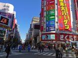 เคล็ดลับ เที่ยวโตเกียวแบบประหยัด 5 วัน 4  คืน ในงบเริ่มต้น 15,000 บาทのサムネイル