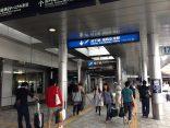 การเดินทางจาก สนามบินฟุกุโอกะเข้าเมือง ไปง่ายๆ สบายใจ