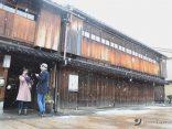 เที่ยว Kanazawa แวะ Shirakawago เมืองสวยเหมือนฝัน ที่ต้องตกหลุมรักไม่รู้ตัวのサムネイル