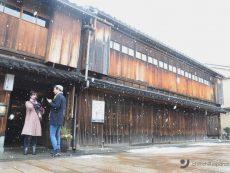 เที่ยว Kanazawa แวะ Shirakawago เมืองสวยเหมือนฝัน ที่ต้องตกหลุมรักไม่รู้ตัว