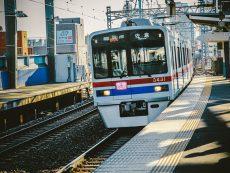 เคล็ดลับ เที่ยวโตเกียวแบบประหยัด 5 วัน 4  คืน ในงบเริ่มต้น 15,000 บาท