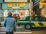 เรียกแท็กซี่ ญี่ปุ่น อีกทางเลือกเดินทางสบาย ประหยัดได้ถ้าไปหลายคนのサムネイル