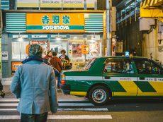 เรียกแท็กซี่ ญี่ปุ่น อีกทางเลือกเดินทางสบาย ประหยัดได้ถ้าไปหลายคน