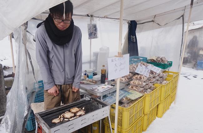 takayama Shoryudo