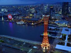 เดินชิลล์ยามค่ำคืน ชมความงามแห่งเมืองท่า เก็บความประทับใจกับ Kobe night view