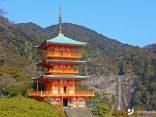 เที่ยวใจกลางญี่ปุ่นแบบเจาะลึกด้วย Ise-Kumano-Wakayama Area Tourist Pass