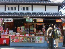 ชวนเที่ยว อิเสะ เมืองเปี่ยมเสน่ห์ สักการะศาลเจ้าใหญ่ที่สุดในญี่ปุ่น