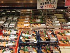 พาท่อง ซุปเปอร์มาร์เก็ตญี่ปุ่น สวรรค์นักกิน ราคาสุดประหยัด