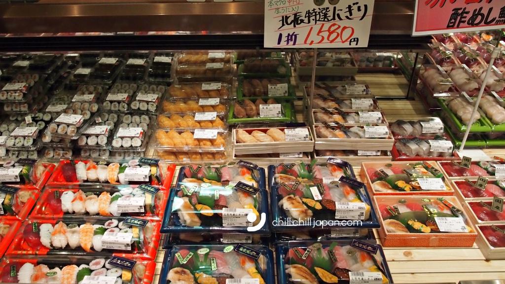 ซุปเปอร์มาเก็ตญี่ปุ่น