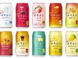 11 suntory horoyoi อร่อยถูกใจคนชอบ Chu-Hi พร้อมรสพิเศษตามฤดูのサムネイル
