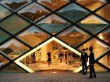 ตะลุยโตเกียวกับ 6 สถาปัตยกรรมญี่ปุ่น สมัยใหม่ โดนใจวัยรุ่นสายฮิปのサムネイル
