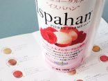 ลิ้มรสชาติ 7 นมเปรี้ยว ญี่ปุ่น และโยเกิร์ต สุดฟิน กินแล้วดีのサムネイル