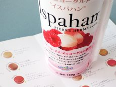 ลิ้มรสชาติ 7 นมเปรี้ยว ญี่ปุ่น และโยเกิร์ต สุดฟิน กินแล้วดี