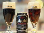 แนะนำ 9 เบียร์ญี่ปุ่น อร่อย ติดโผ ! โหวตแล้วโดยนักดื่มทั่วโลกのサムネイル