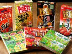 13 ขนมกูลิโกะ อร่อยละมุน ณ ถิ่นกำเนิด ชิมก่อนใครก็ได้ ซื้อเป็นของฝากก็ดี