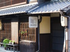 พักผ่อนกาย สไตล์กันเองที่ 3 Nagoya hostel ดูดี ราคาประหยัด