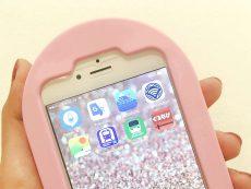 ต้องโหลด ! 10 App เที่ยวญี่ปุ่น ช่วยให้คุณเที่ยวง่ายขึ้นเยอะ