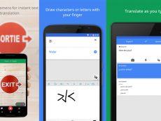 เรียนรู้ Google translate แอพฯ แปลภาษาฟรีดี ๆ ที่ควรมีไว้ใช้ลุยญี่ปุ่น
