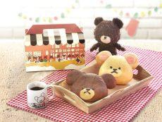 สดใสรับวันใหม่ด้วย ขนมปัง ญี่ปุ่น น่ารัก อาหารเช้าราคาประหยัด