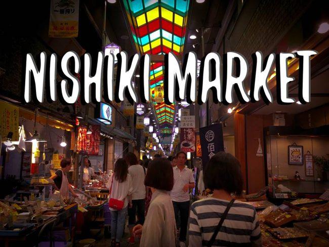 รวมร้านอร่อยสไตล์สตรีทเกียวโตที่ Nishiki market