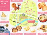 เดินเล่นแบบอร่อยรอบปราสาท โอกาซากิ แหล่งรวมร้านอร่อยที่ต้องไปโดน !のサムネイル