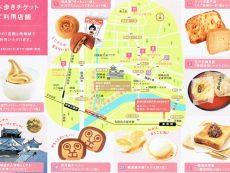 เดินเล่นแบบอร่อยรอบปราสาท โอกาซากิ แหล่งรวมร้านอร่อยที่ต้องไปโดน !