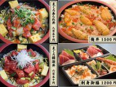 อร่อยทุกจาน สดใหม่ทุกชิ้นปลาที่ 5 ร้านข้าวหน้า ปลาดิบ โตเกียว