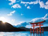 10 เมืองน่าเที่ยวในญี่ปุ่น เสน่ห์ความประทับที่รอคุณสัมผัสのサムネイル