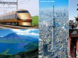 ข่าวดีจาก TOBU GROUP เปิดตัวรถไฟใหม่ พร้อมพาฟินที่เที่ยวมรดกโลกのサムネイル